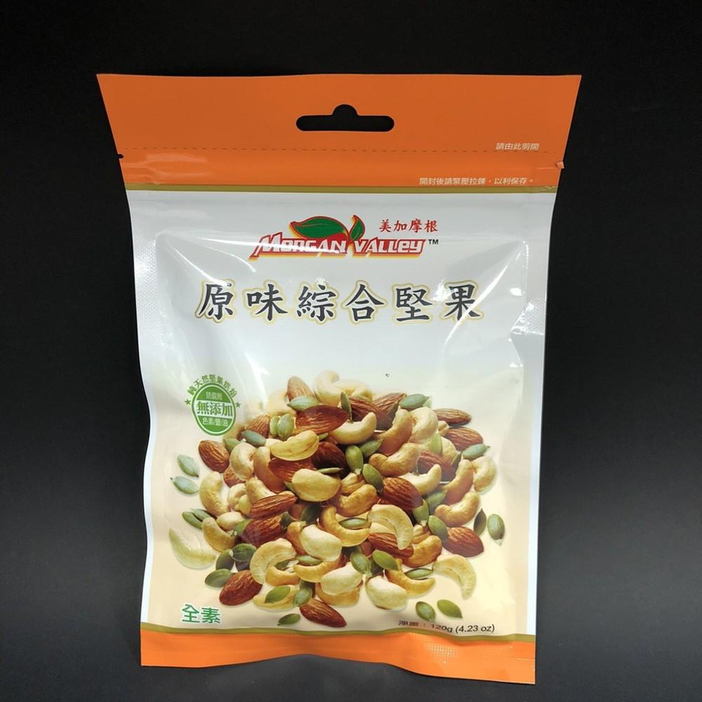 美加摩根堅果 腂杏南 120g 原味綜合堅果 低溫烘培 健康零嘴 年貨 伴手禮