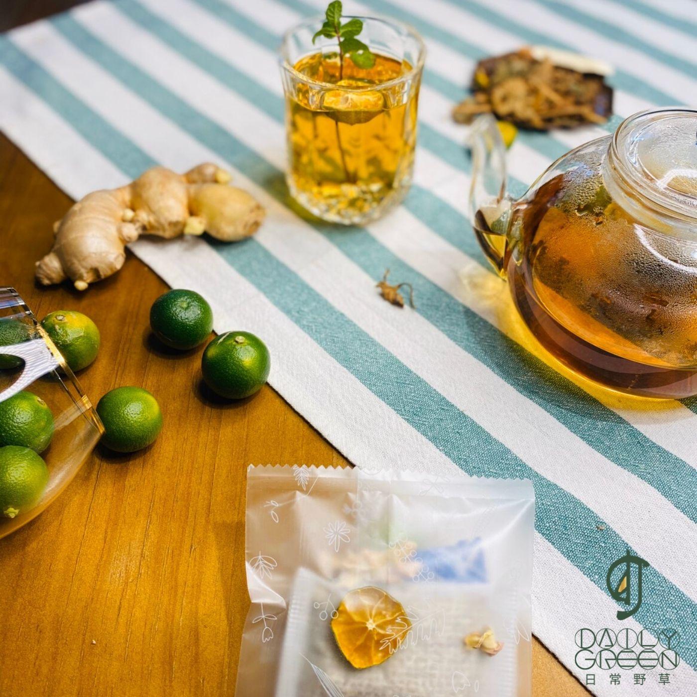 【日常野草】金桔暖薑青草茶包 - 4入 - 茶包 青草茶 養生茶包 冷泡茶包 天然青草 果乾水