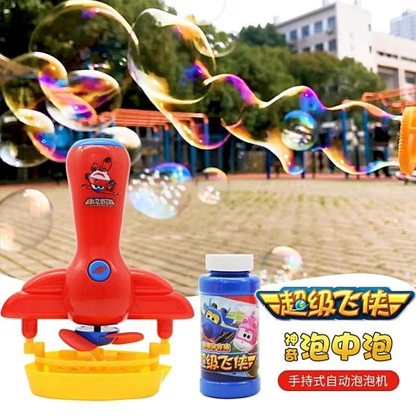 泡泡機 泡中泡大兒童全自動電動泡泡器玩具網紅吹泡泡水補充液