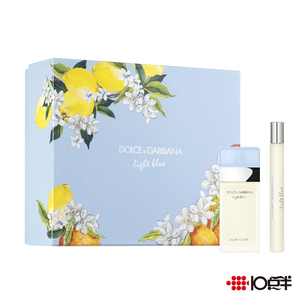 Dolce & Gabbana Light Blue 淺藍女性淡香水25ml禮盒 (兩件組)〔 10點半香水美妝 〕