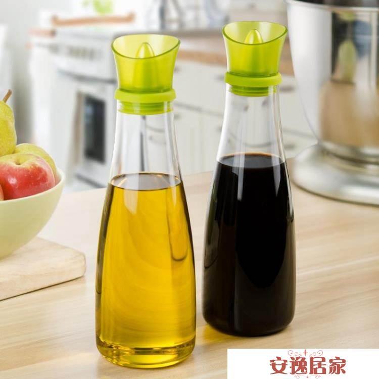 納川創意防漏油醋瓶家用廚房用品玻璃調味瓶儲醬油瓶小油壺2個裝【安逸居家】