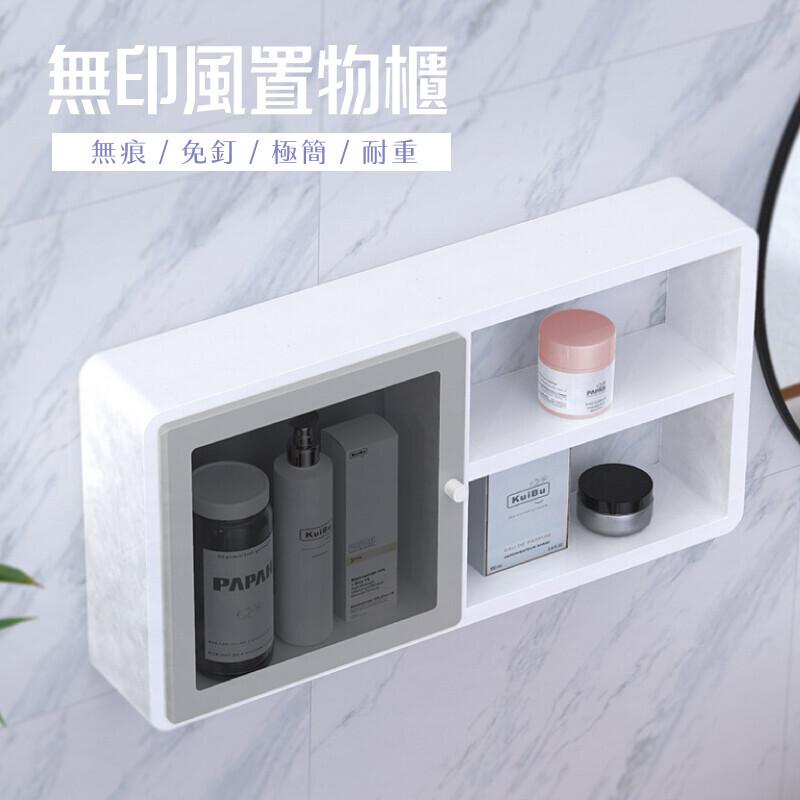 u-fit免打孔d款衛浴防水收納層板櫃附門片(灰色透明門板 or 鏡面門板)