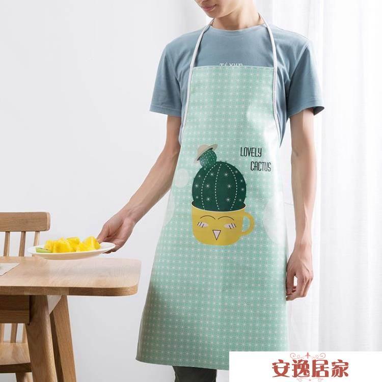 居家家 防水圍裙家用做飯防油圍腰 廚房時尚簡約成人女士無袖罩衣【安逸居家】