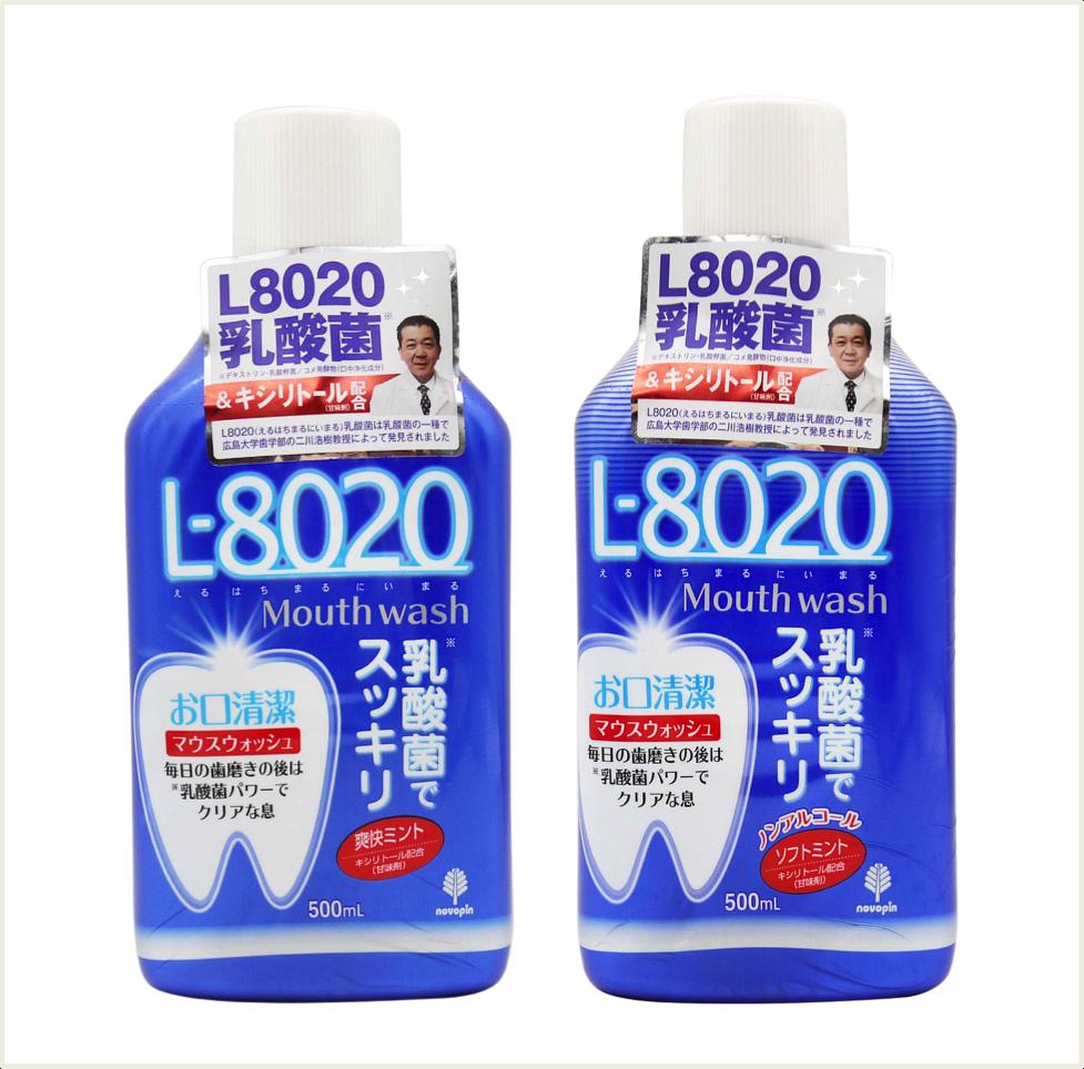L8020 乳酸菌薄荷漱口水 500ml  K-7043清新 / K-7044舒潤