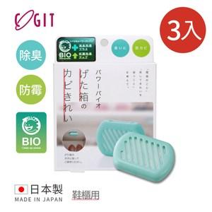 【日本COGIT】日製BIO除臭防霉貼片盒-鞋櫃用-3入單一規格