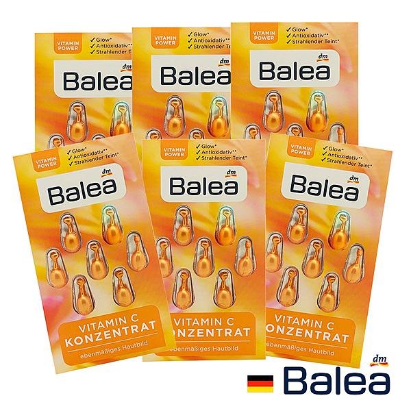 Balea芭樂雅維他命C美白保濕精華膠囊7顆六入