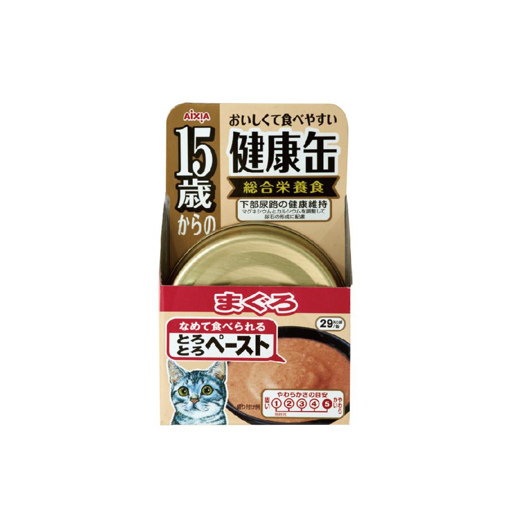 [48罐/箱]健康罐15歲4號-鮪魚40g(80120737-48