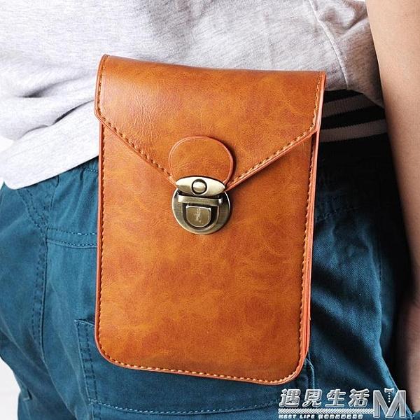 薄款手機包男腰包6.5寸豎款工地干活多功能掛腰皮套穿皮帶手機包 遇见生活