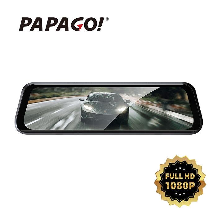 PAPAGO! Ray CP 1080P前後雙錄電子後視鏡行車紀錄器