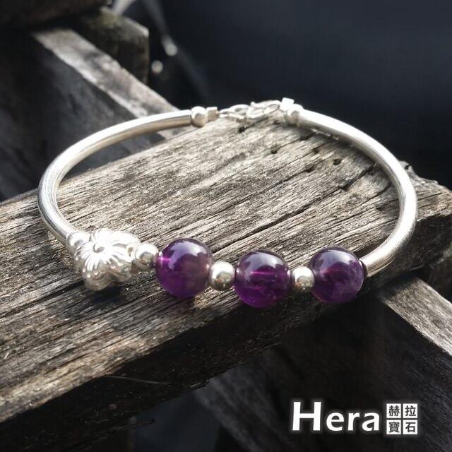 hera 赫拉925純銀手作天然紫水晶圓珠梅花手環/手鍊