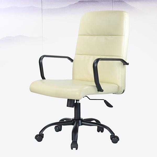現代簡約電腦椅帶腳架家用轉椅皮質辦公椅職員椅