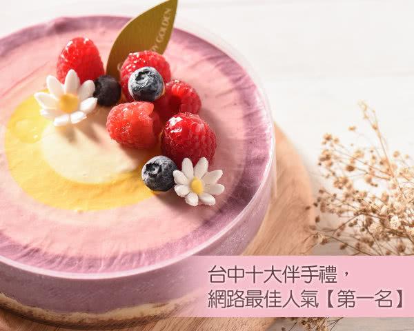 預購【久久津】彩虹雪戀乳酪(6吋)