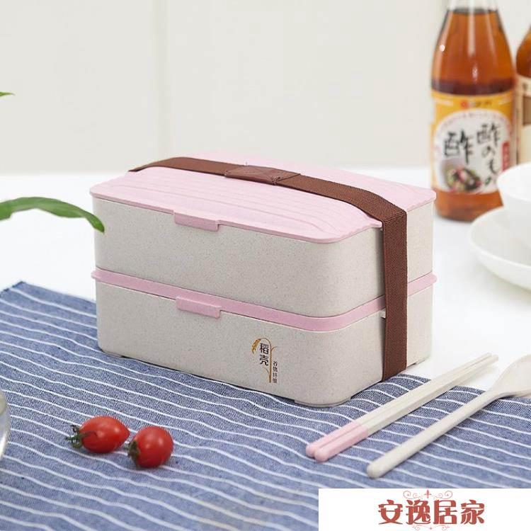 日式便當盒簡約學生帶蓋韓國成人上班帶飯的保溫分格微波爐飯盒【安逸居家】