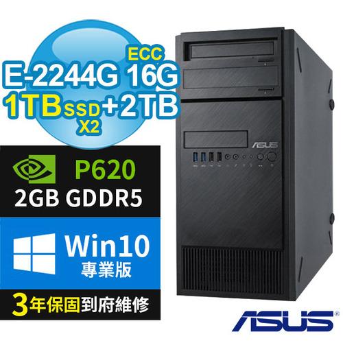 ASUS 華碩 WS690T 商用雙SSD工作站(E-2244G/ECC 16G/1TB SSDx2+2TB/P620 2G/WIN10專業版/三年保固)