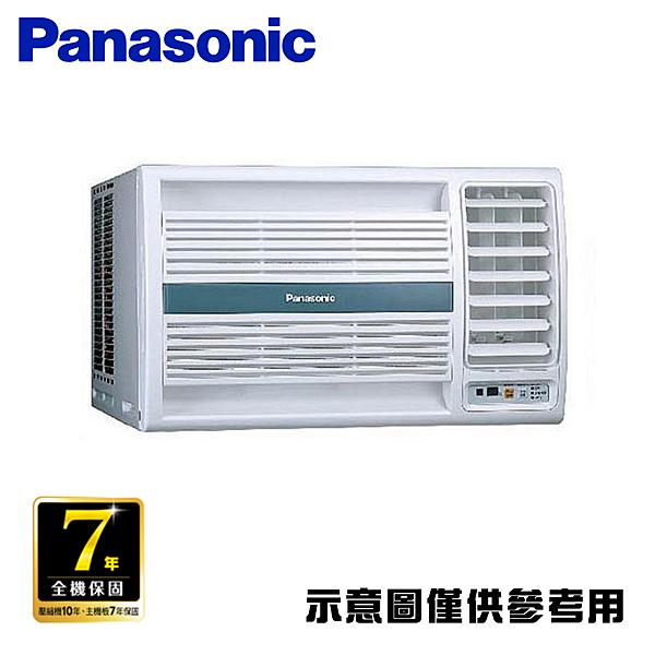 【Panasonic國際】2-3坪右吹定頻冷專窗型冷氣CW-P22S1 含基本安裝//運送