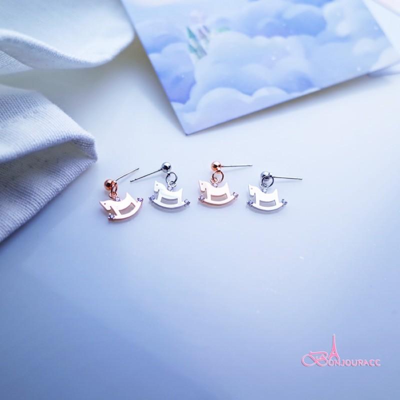 韓國小小木馬 925銀針 夾式 針式 耳環bonjouracc