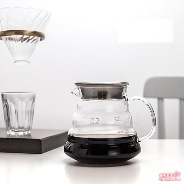 咖啡壺 加厚 耐熱玻璃分享咖啡壺冰滴濾V60云朵可愛壺簡易手沖掛耳【快速出貨】