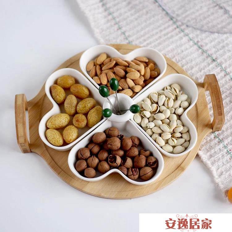 純白陶瓷水果盤帶蓋下午茶點心分格拼盤送果叉愛心盤含托盤【安逸居家】YTL