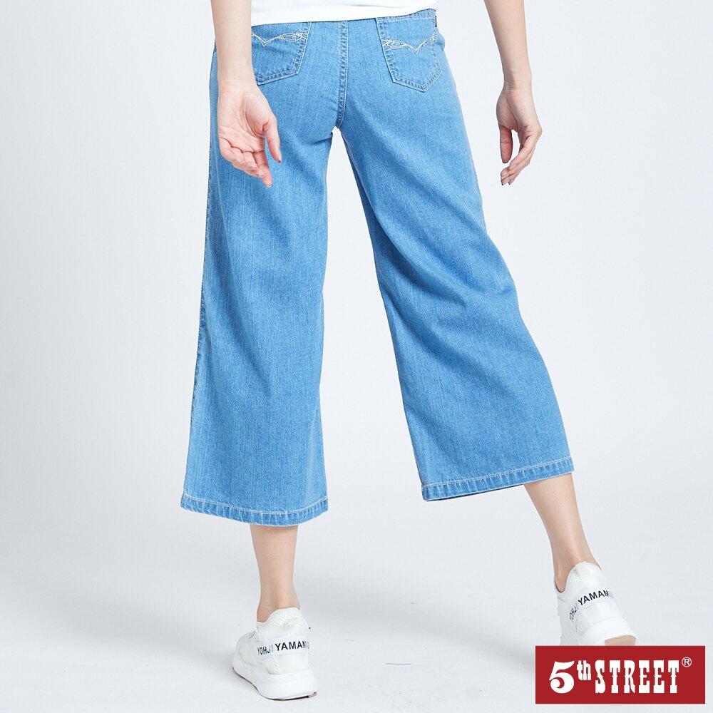 領券滿1,200再折120 | 【5th STREET】女純棉輕量寬褲-石洗藍(-3KG系列)