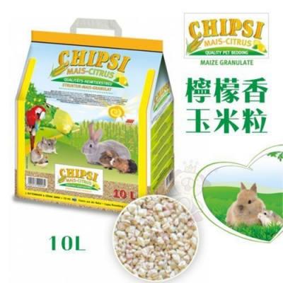 JRS德國CHIPSI-檸檬香玉米粒10L (J16) (小動物用) 四入組
