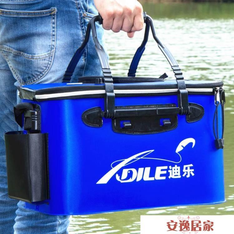 戶外漁具裝魚桶活魚桶大充氧加厚塑料桶裝大號迷你型硬殼養魚箱特【安逸居家】YTL