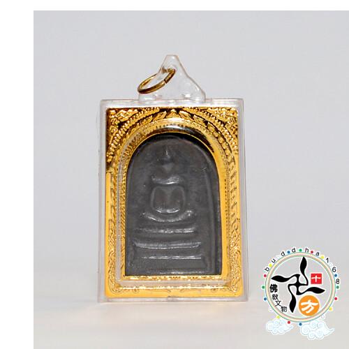 崇迪佛牌{天鐵}墜飾十方佛教文物