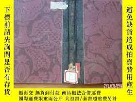二手書博民逛書店罕見電學ABC16739 王剛森 世界書局 出版1928
