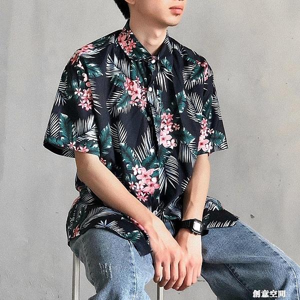 韓國ulzzang短袖襯衣港風復古chic寬鬆夏威夷花襯衫沙灘情侶男女 創意空間