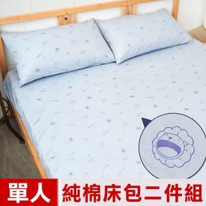 【奶油獅】星空飛行-美國抗菌100%純棉床包二件組(灰)-單人3.5尺