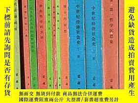 二手書博民逛書店罕見基督何許人也11119 【日】 商務印書館 出版1986