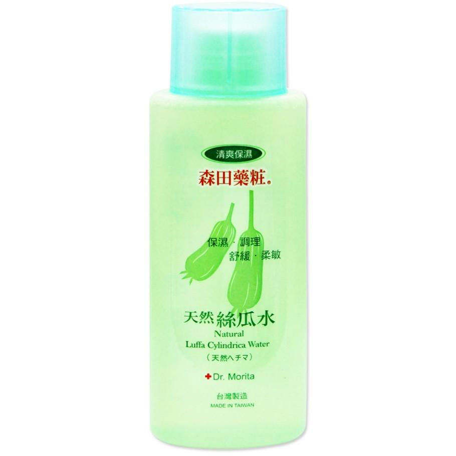 森田藥粧 清爽保濕天然絲瓜水(150ml)絲瓜水/化妝水/收斂水