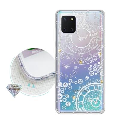 三星 Samsung Galaxy Note10 Lite 浪漫彩繪 水鑽空壓氣墊手機殼(齒輪之星)