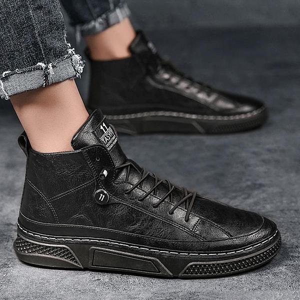 高幫男鞋男人味潮流板鞋休閒皮鞋春季馬丁靴百搭工裝潮鞋 印巷家居