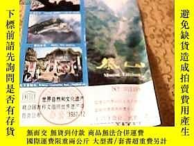 二手書博民逛書店門票罕見泰山21239