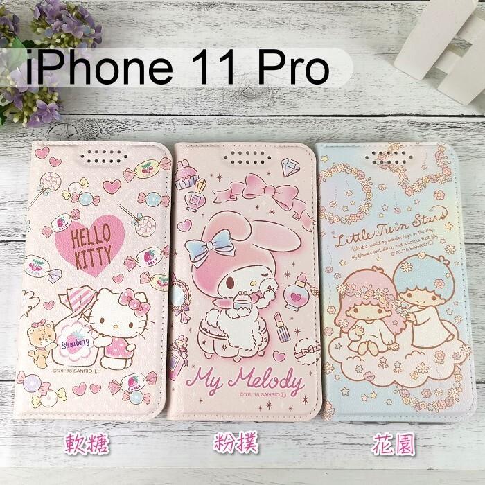 三麗鷗彩繪皮套 iphone 11 pro (5.8吋) hello kitty 雙子星 美樂蒂正版