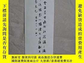 二手書博民逛書店罕見早期門票:樂山烏尤寺遊覽券7052