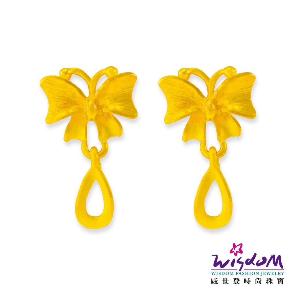 威世登 黃金彩絲蝴蝶垂吊耳環 含黃金耳束 GJ00178F-HXX-FIX