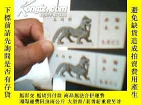 二手書博民逛書店罕見早期塑料門票:洛陽關林參觀紀念6716