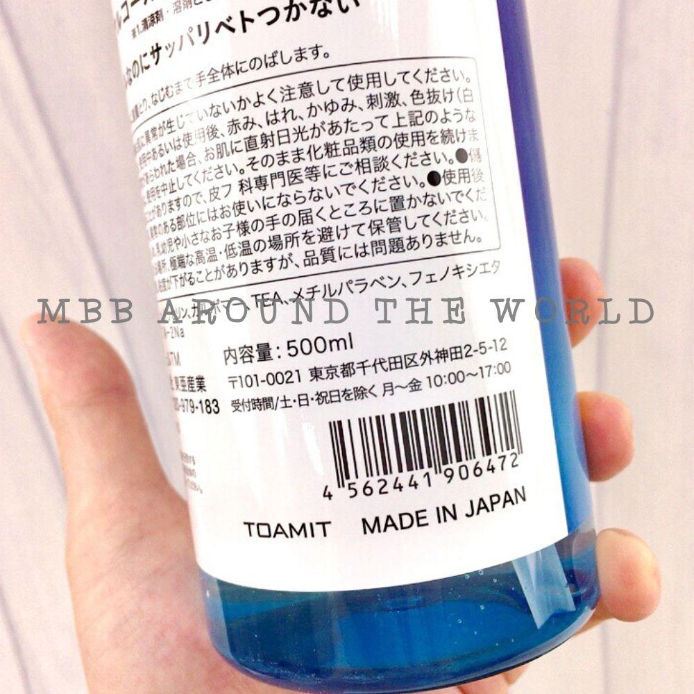 日本TOAMIT大容量Hand Gel乾洗手凝露500ml 日本製