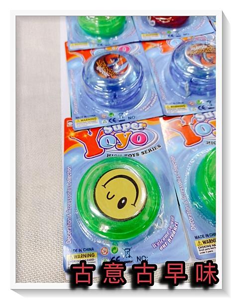 古意古早味 功夫球 溜溜球 (1卡12個/樣式隨機) 懷舊童玩 基本版 台灣童玩 打入玩具