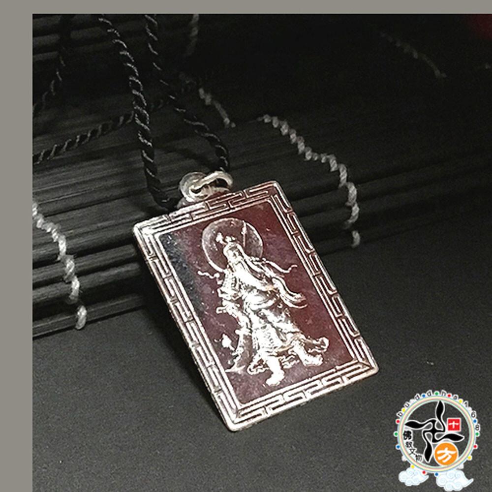 關聖帝君 925純銀 墜飾十方佛教文物