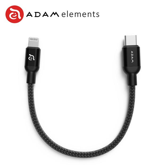 亞果元素 PeAk II USB-C to Lightning Cable C20B 金屬編織傳輸線 黑色