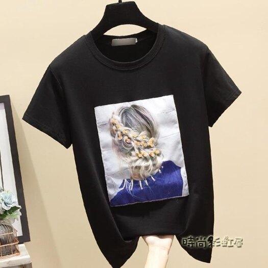 2020夏季新款訂珠重工可愛嘻哈bf風印花純棉百搭短袖t恤女潮網紅「x」