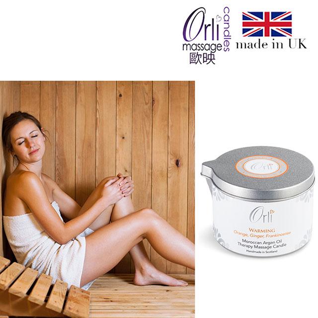 英國歐映Orli英國製天然香氛美體油(暖暖SPA)60g