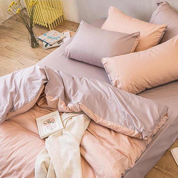 床包兩用被組 / 雙人加大【撞色系列-可可粉】含兩件枕套 100%精梳棉 戀家小舖台灣製