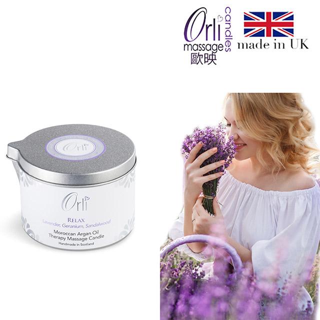 英國歐映Orli英國製天然香氛美體油(紫色森林SPA)60g