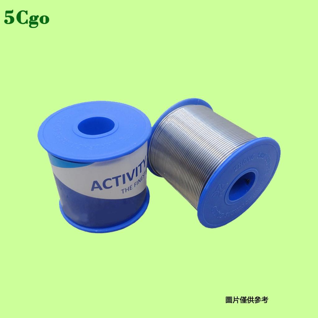 5Cgo【含稅】焊鋁線不鏽鋼材質專用焊錫絲易上錫低熔點助焊劑純鋁10ML鋁合金鋁線含錫焊點牢固578465554536