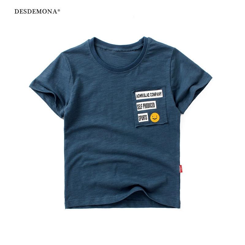 2020夏季新款韓版童裝兒童短袖T恤 中大童竹節棉純棉男童短袖t恤