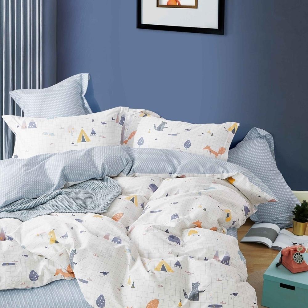 【eyah】台灣製200織精梳棉雙人床包枕套3件組-只能寵愛牠