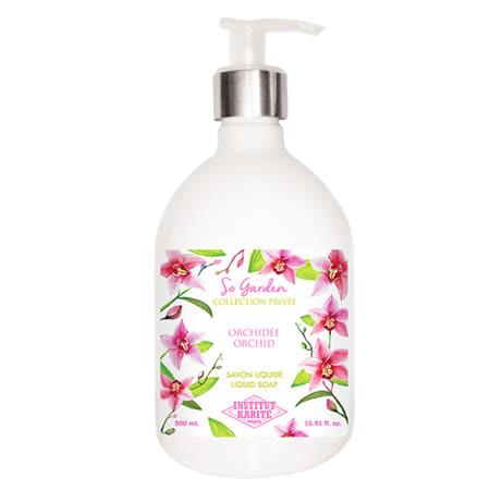 Institut Karite Paris 巴黎乳油木蘭花花園香氛液體皂(500ml)
